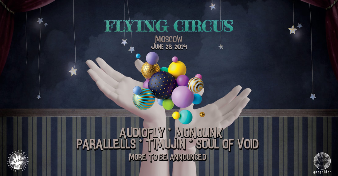 Flying Circus Events Audiofly Music